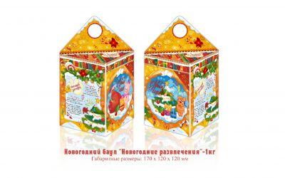 Продукция комбината Покровский - Новогодний баул (столбик) «Новогоднее развлечение» (картон) — 1 кг