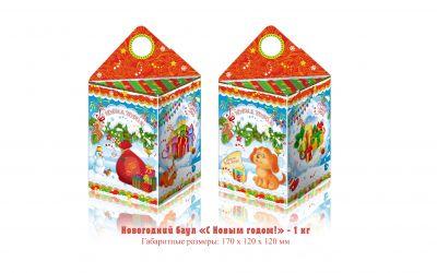 Продукция комбината Покровский - Новогодний баул «С Новым годом» 1 кг (картон)
