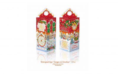 Продукция комбината Покровский - Новогодний баул «Загадки от снеговика» 0,5 кг (картон)