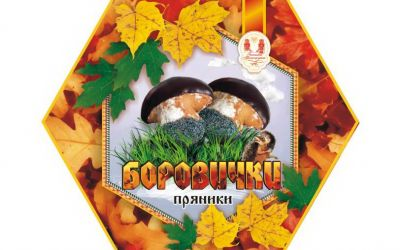 Продукция комбината Покровский - Упаковка для пряников Боровички