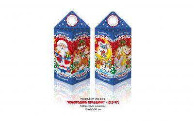 Продукция комбината Покровский - Новогодний баул «Новогодний праздник» (картон) — 0,5 кг. Есть символ года! Цена без НДС — 28 коп.