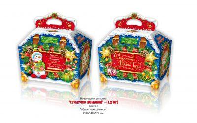 Продукция комбината Покровский - Новогодний баул «Сундучок желаний» Упаковка с загадками! (картон) — 1,2 кг. Цена без НДС — 56 коп.